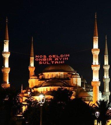 Cami Mahya Yazısı