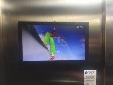 Endüstriyel LCD Ekran