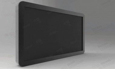 bilgilendirme-monitorleri