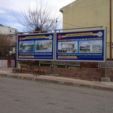 Eko Billboard Pano