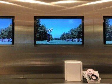 LCD Ekran Pano